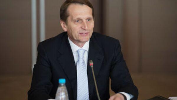 Chủ tịch Quốc hội Nga Sergei Naryshkin - Sputnik Việt Nam