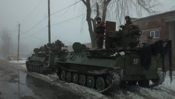 Quân đội Ukraina tại Avdeevka (Donbass) - Sputnik Việt Nam