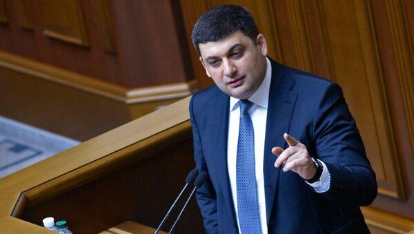 Thủ tướng Ukraina Vladimir Groisman - Sputnik Việt Nam