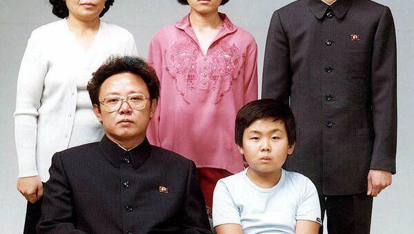 Kim Jong-Il và gia đình - Sputnik Việt Nam