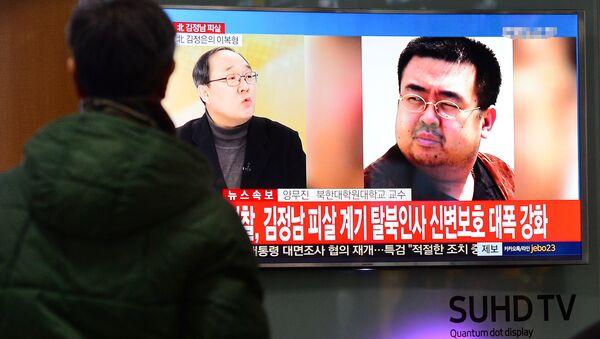 Kim Jong Nam - Sputnik Việt Nam