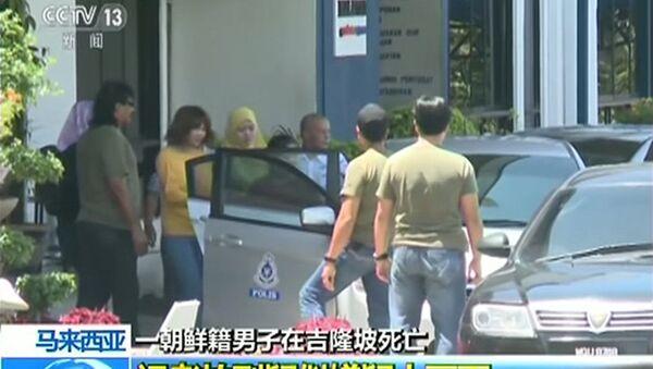 Anh trai chủ tịch Bắc Triều Tiên Kim Jong-un bị ám sát tại thủ đô Malaysia - Sputnik Việt Nam
