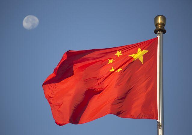 cờ Trung Quốc