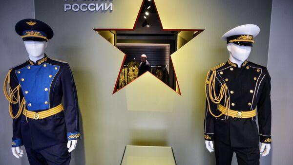 cửa hàng Quân đội Nga - Sputnik Việt Nam
