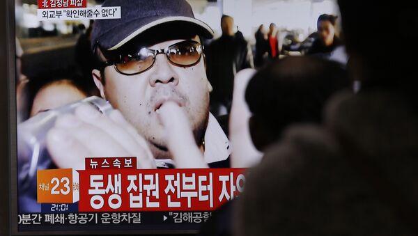 Anh trai lãnh đạo Triều Tiên Kim Jong-nam đã - Sputnik Việt Nam