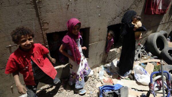 trẻ em Yemen - Sputnik Việt Nam