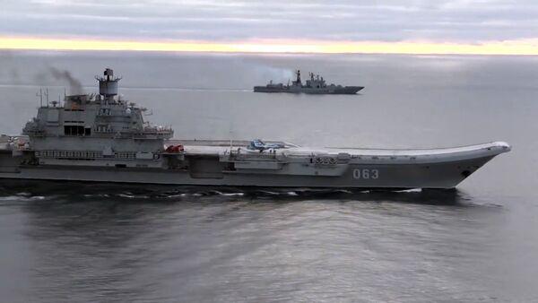 Tàu khu trục Đô đốc Grigorovich tiến ra biển Địa Trung Hải - Sputnik Việt Nam