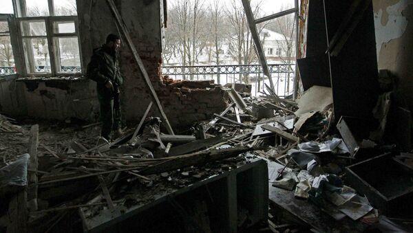 Donetsk - Sputnik Việt Nam
