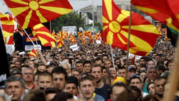 Biểu tình chống đối ở Macedonia - Sputnik Việt Nam