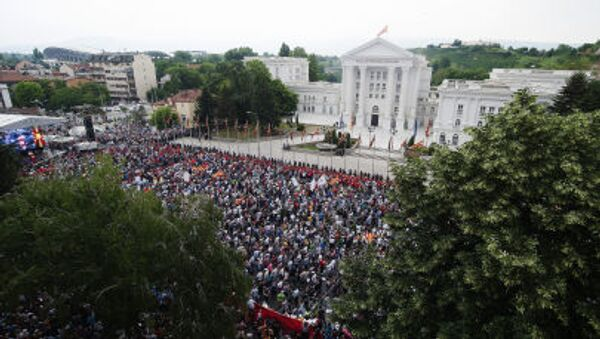 Những người biểu tình ở trước tòa nhà chính phủ Macedonia tại Skopje - Sputnik Việt Nam