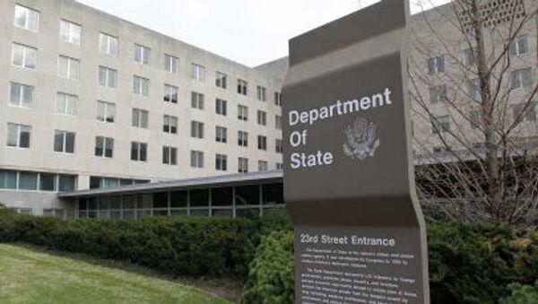 Bộ Ngoại giao Hoa Kỳ - Sputnik Việt Nam