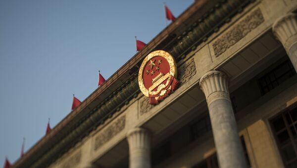 Đại hội Đại biểu Nhân dân toàn quốc (Bắc Kinh) - Sputnik Việt Nam