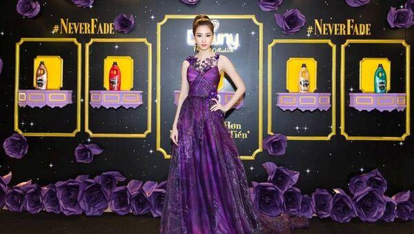 Hoa hậu Đặng Thu Thảo - Sputnik Việt Nam