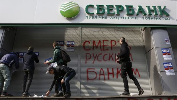 Radicals in front of a Sberbank branch in Kiev, putting up posters which read Attention! This is a bank of an aggressor country. It will be closed. Urgently withdraw your money!, during a protest. Graffiti reads Death to Russian banks. March 10, 2017 - Sputnik Việt Nam