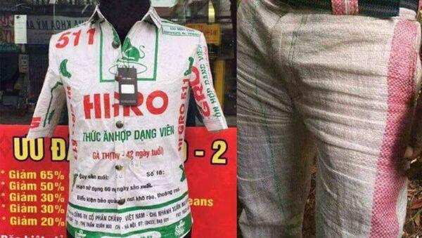 Bộ quần áo làm từ bao đựng cám - Sputnik Việt Nam