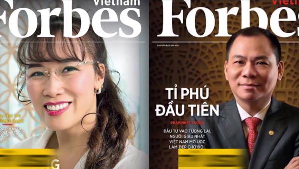 ông Phạm Nhật Vượng và bà Nguyễn Thị Phương Thảo - Sputnik Việt Nam