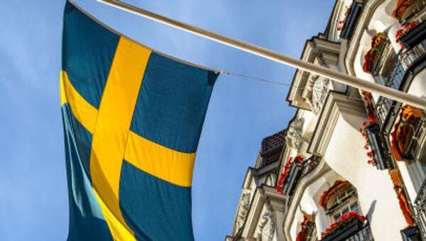 Quốc kỳ Thụy Điển - Sputnik Việt Nam