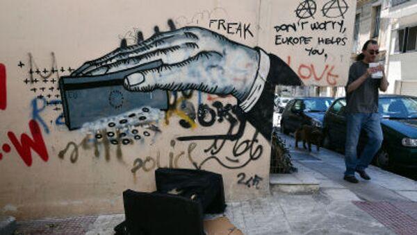 Tranh đồ họa trên đường phố Athens, Hy Lạp - Sputnik Việt Nam