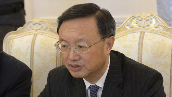 Ông Dương Khiết Trì - Sputnik Việt Nam