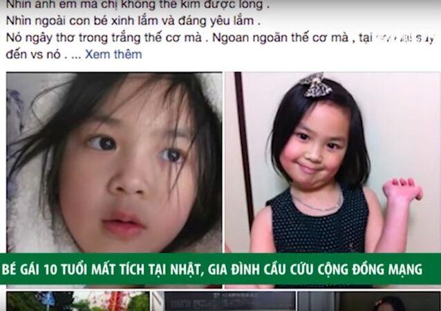 Bé gái người Việt bị giết ở Nhật có dấu hiệu bị xâm phạm tình dục