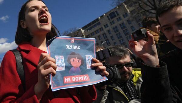 Участники несанкционированной акции на Пушкинской площади в Москве против коррупции - Sputnik Việt Nam