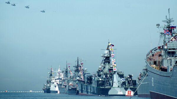 Hạm đội Biển Đen - Sputnik Việt Nam