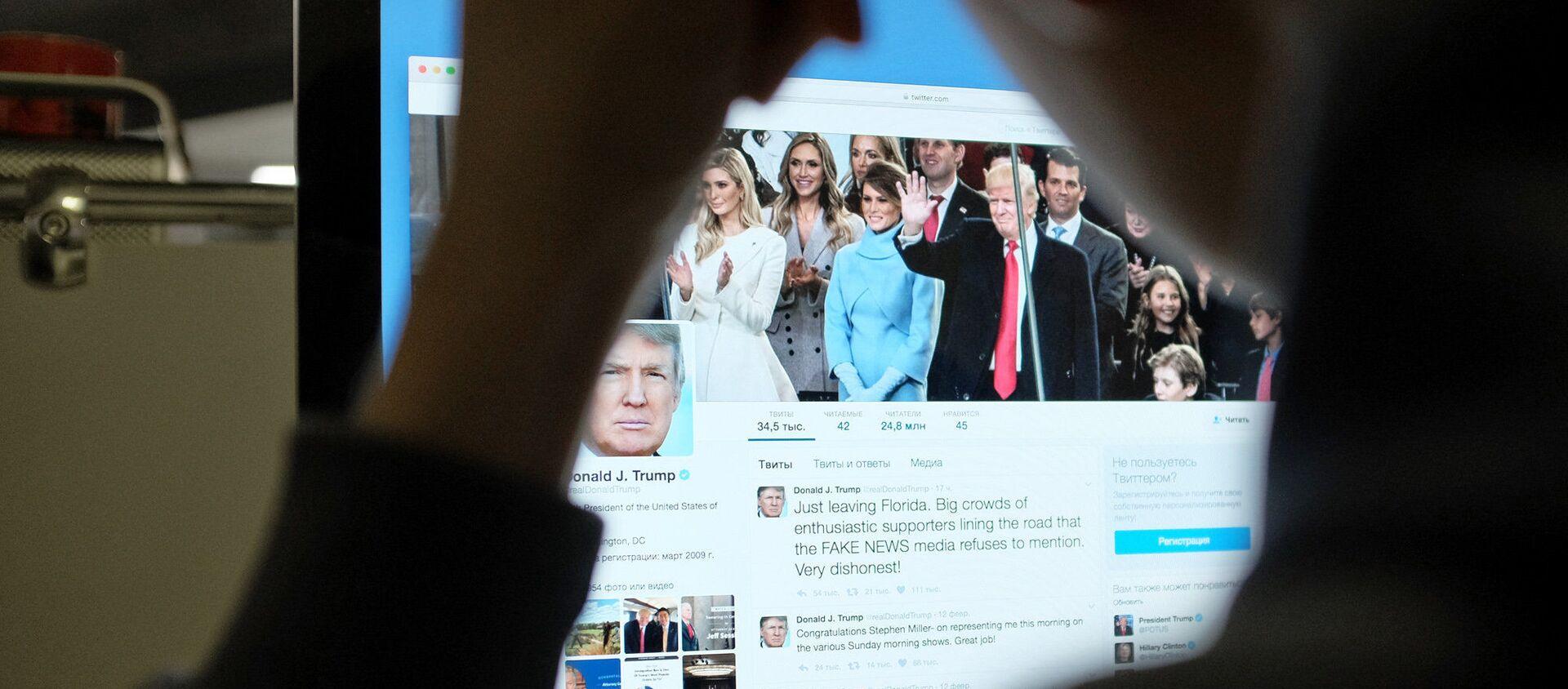 Trang Twitter của Trump - Sputnik Việt Nam, 1920, 05.04.2021