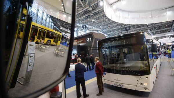 xe buýt MAZ - Sputnik Việt Nam