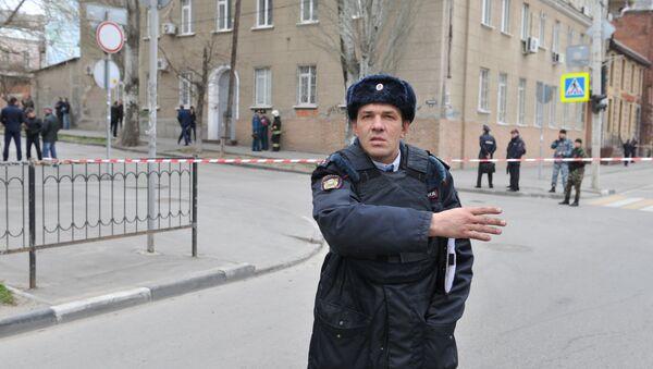 Vụ nổ xảy ra gần trường học ở Rostov-na-Donu - Sputnik Việt Nam
