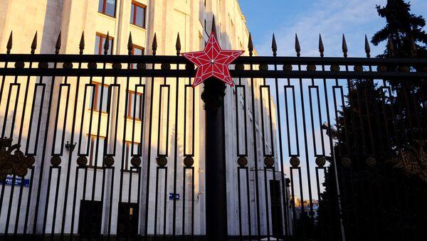 Bộ Tổng tham mưu - Sputnik Việt Nam