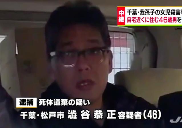 Quá trình bắt giữ nghi phạm giết hại bé gái người Việt tại Nhật Bản