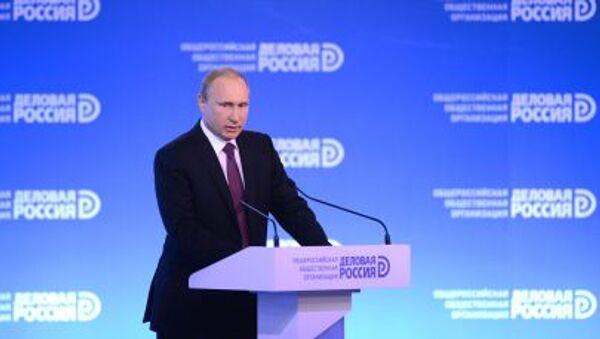 Tổng thống Nga Vladimir Putin  tại diễn đàn Kinh doanh Nga - Sputnik Việt Nam
