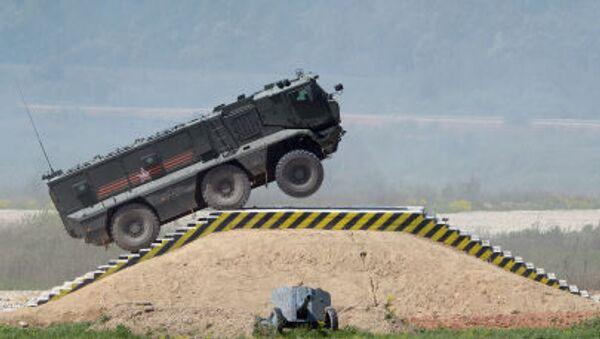 Xe thiết giáp Taiphun-K - Sputnik Việt Nam