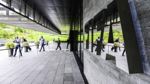 Trụ sở Liên đoàn bóng đá quốc tế tại Zurich - Sputnik Việt Nam