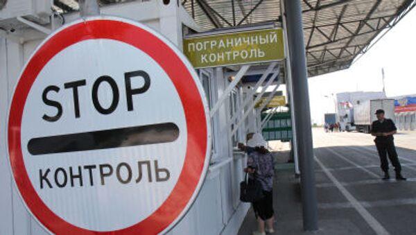 Trạm kiểm soát biên giới Armyansk giữa Nga và Ukraine - Sputnik Việt Nam