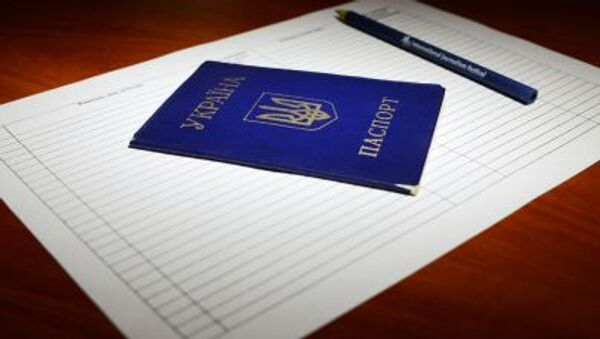 Hộ chiếu Ukraina - Sputnik Việt Nam