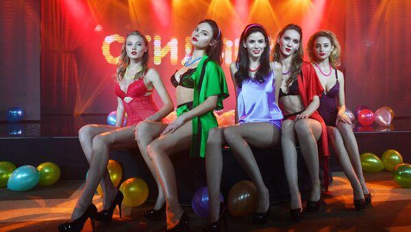 """Tuần lễ thời trang nội y mùa xuân 2017"""" tại Nga - Sputnik Việt Nam"""