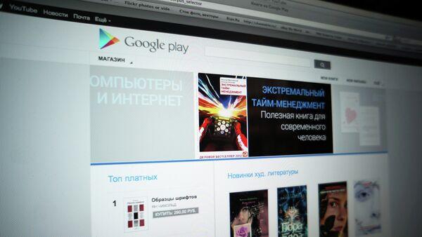 Google play - Sputnik Việt Nam