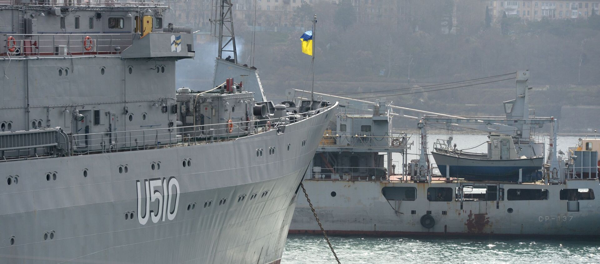 Hải quân Ukraina - Sputnik Việt Nam, 1920, 21.10.2020