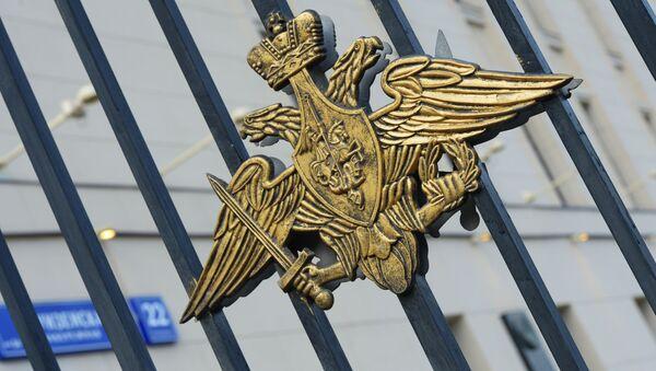Bộ Quốc phòng Nga - Sputnik Việt Nam