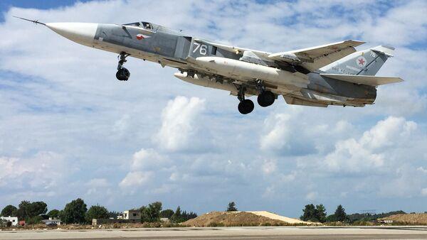 Su-24 - Sputnik Việt Nam