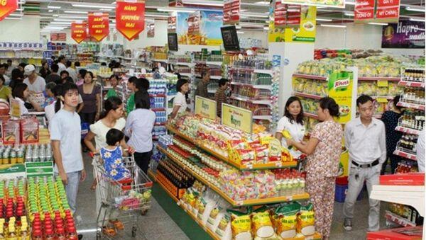 siêu thị - Sputnik Việt Nam