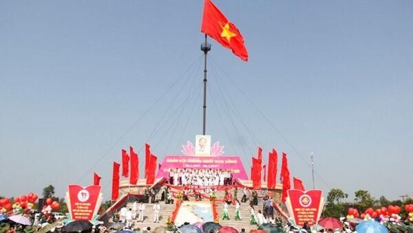 Lễ Thượng cờ thống nhất non sông được tổ chức long trọng, xúc động - Sputnik Việt Nam