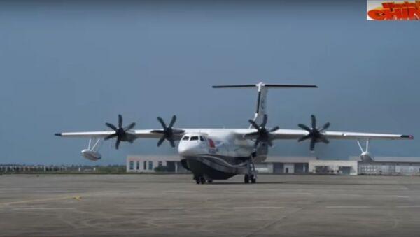 Lễ giới thiệu máy bay AG600 của Trung Quốc - Sputnik Việt Nam