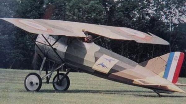 Ảnh tư liệu, mô phỏng những chiếc máy bay giống với máy bay Công tử Bạc Liêu từng sở hữu - Sputnik Việt Nam