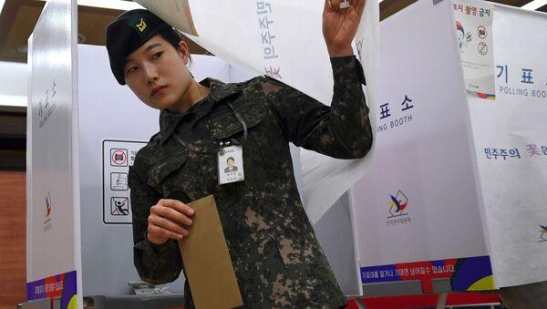 cuộc bầu cử tổng thống ở Seoul - Sputnik Việt Nam