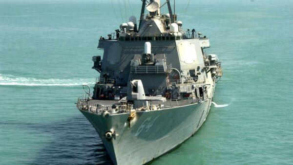 Американский эсминец USS Carney - Sputnik Việt Nam