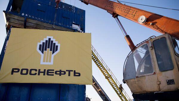 Нефтяная компания Роснефть приступила к бурению скважины Центрально-Ольгинская-1 - Sputnik Việt Nam