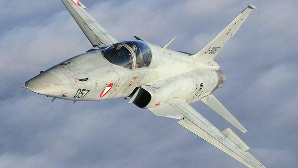 F-5E - Sputnik Việt Nam