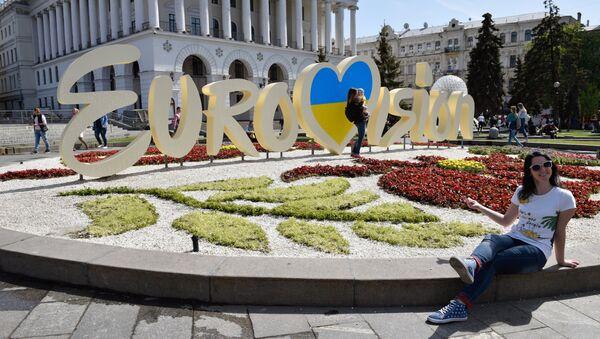 Eurovision tại Kiev - Sputnik Việt Nam